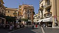 Piazza, Taormina ME, Sicily, Italy - panoramio.jpg