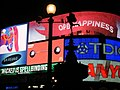 Piccadilly Circus by night. - geograph.org.uk - 1554604.jpg
