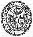 Pieczęć prefektury poczt Rzeczypospolitej.jpg