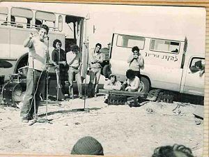Uri Zohar - Uri Zohar at the microphone, performing with the Loul group for soldiers during the Yom Kippur War (1973)