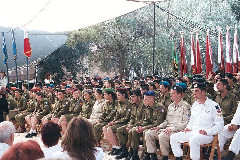טכס הנשיא לחיילים מצטיינים