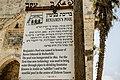 PikiWiki Israel 49725 around zichron yaakov.jpg