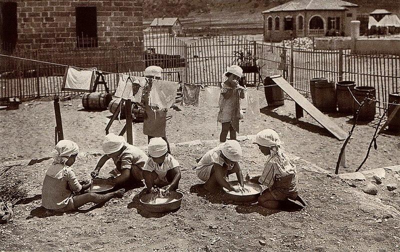 גן ילדים בחיפה