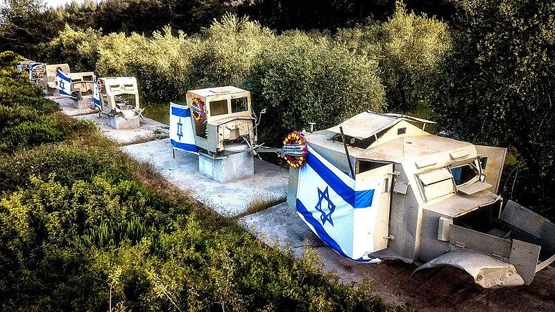 אנדרטת המשוריינים בדרך לירושלים