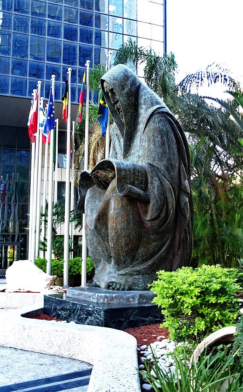 פסל התפילה ברמת גן