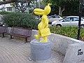 PikiWiki Israel 7481 statue of a duck in tel aviv.jpg