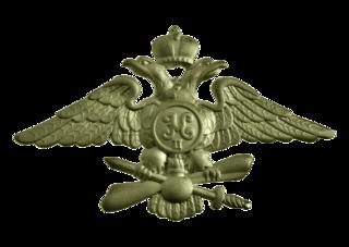 aerial warfare branch of the Russian Empire
