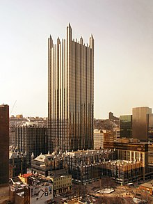 Image illustrative de l'article One PPG Place