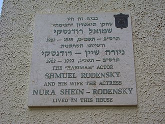 Shmuel Rodensky - Plaque outside the home where Rodensky and his wife lived in Tel Aviv