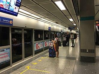 MRT Blue Line - The platform of Phetchaburi MRT Station.