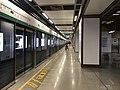 Platform of Confucius Temple Station 2.jpg