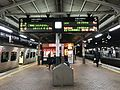 Platform of Kokura Station (JR) 2.jpg
