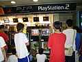 PlayStation2 in Magical of Taipei City Mall 2006-07-15.jpg