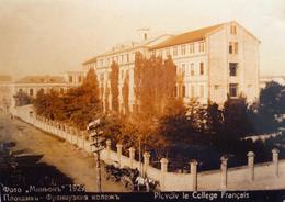 Image result for френски колеж свети августин