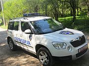 Police car of Macedonia 06.JPG