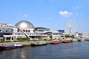 Port of Nagoya Public Aquarium1.jpg
