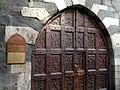 Porte Ancien hôtel des gouverneurs (Embrun).jpeg