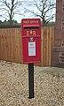 Post box at Camp Hill Lodge.jpg