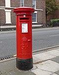 Post box on Catharine Street, Liverpool.jpg