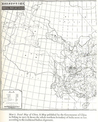 Sino-Indian War - Postal Map of China published by the Government of China in 1917