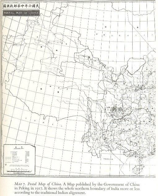 Postal Map of China ,1917