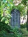 Pouch Denkmal.jpg