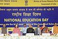 Pranab Mukherjee at the National Education Day 2014 function to commemorate the birth anniversary of Maulana Abul Kalam Azad, in New Delhi. The Union Minister for Human Resource Development, Smt. Smriti Irani.jpg