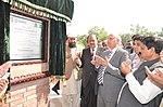 President Breaks Ground for USAID-funded Faculty of Education at Islamia University, Bahawalpur (14994501803).jpg