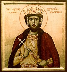St. Rostislav the Prince of Great Moravia, Confessor of the Faith.