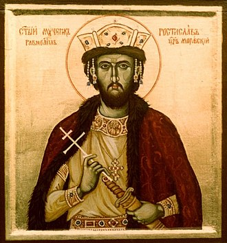 Great Moravia - Modern depiction of Rastislav as an Orthodox saint