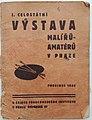 Prvni Celostatni Vystava Maliru Amateru Praha 1932 Str1.jpg