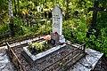 Pushkin. Kazan cemetery. Grave of A. R. Belyaev (1884 - 1942), science fiction writer.jpg
