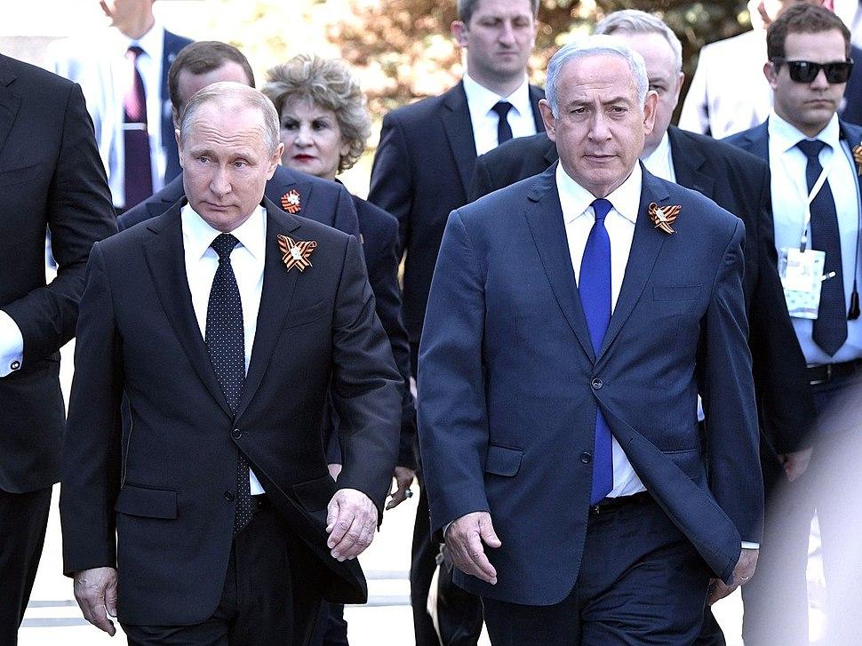 Putin-Netanyahu-Moscow Victory Day Parade 09-05-2018