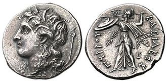 "Pyrrhus of Epirus - Coin of Pyrrhus, Kingdom of Epirus (inscription in Greek: ""(of) King Pyrrhus"")."