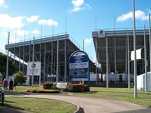 Queensland Sport and Athletics Centre - Image: QSAC2009 01