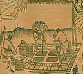 Qingming shanghe tu well.jpg