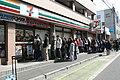 Queue to Seven-eleven at 2011 Sendai earthquake.jpg