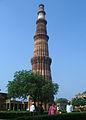 Qutb Minar, Delhi - views near Qutb Minar (12).JPG