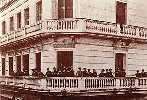 Revolution of the Park - Revolutionaries in a building in Piedad (today Mitre) and Talcahuano streets.