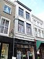 RM10244 Breda - Korte Brugstraat 6.jpg