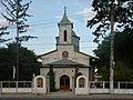 RO PH Puchenii Mari St George church.jpg