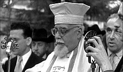Rabbi David Prato2.jpg
