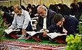 Ramadan 1439 AH, Qur'an reading at Razavi Mosque, Isfahan - 27 May 2018 13.jpg