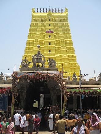 Aryacakravarti dynasty - Rameswaram temple – Aryacakravarti kings claimed origin as Tamil Brahmin priests of Pasupata sect from this temple