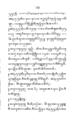 Rangsang Tuban kaca113.png