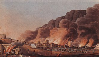 United Arab Emirates - A painting depicting the British sacking of the coastal town and port of Ras Al Khaimah.