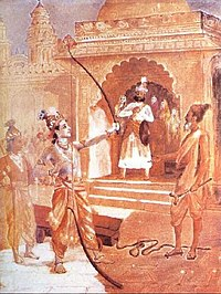 Rama breaking Shiva's bow at Sita's Swayamvara in Mithila, by Raja Ravi Varma (1848–1906)