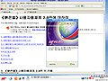 Red Star OS 2.jpg