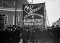 Red Terror Uritsky banner.png