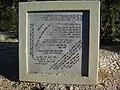 Reg. 68 Memorial in Jerusalem (1).jpg
